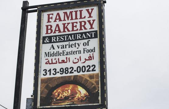 Family bakery.